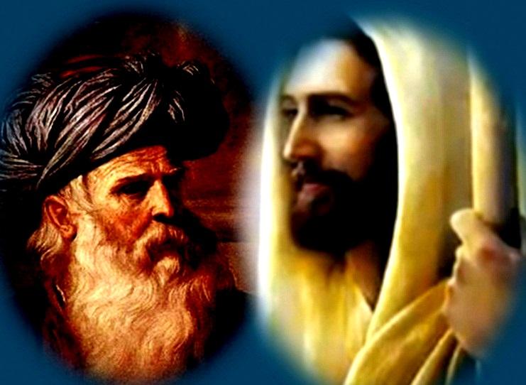 Genealogy From Abraham to Jesus